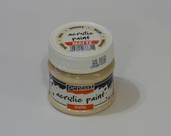 Akrilfesték matt, 50 ml, bézs