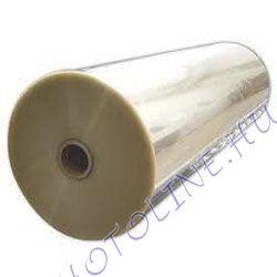 Szigetelő poliészter fólia tekercs, 25mm széles, 0,05 mm