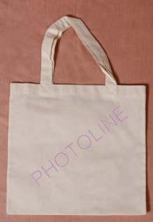 Vászon bevásárló táska 29x29 cm, bézs