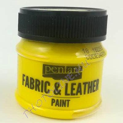 Pentart textil és bőrfesték 50 ml sárga