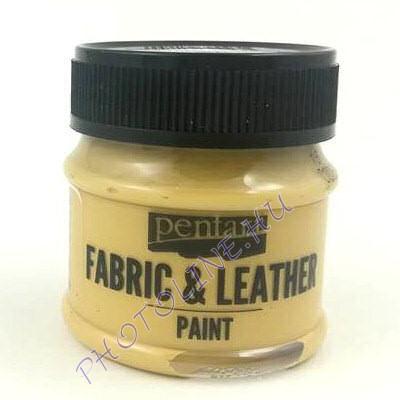 Pentart textil és bőrfesték 50 ml világosbarna