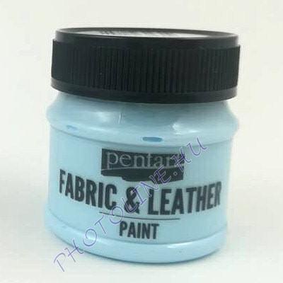 Pentart textil és bőrfesték 50 ml égkék